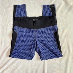🏃♀️ Kirkland Signature Activewear Pants